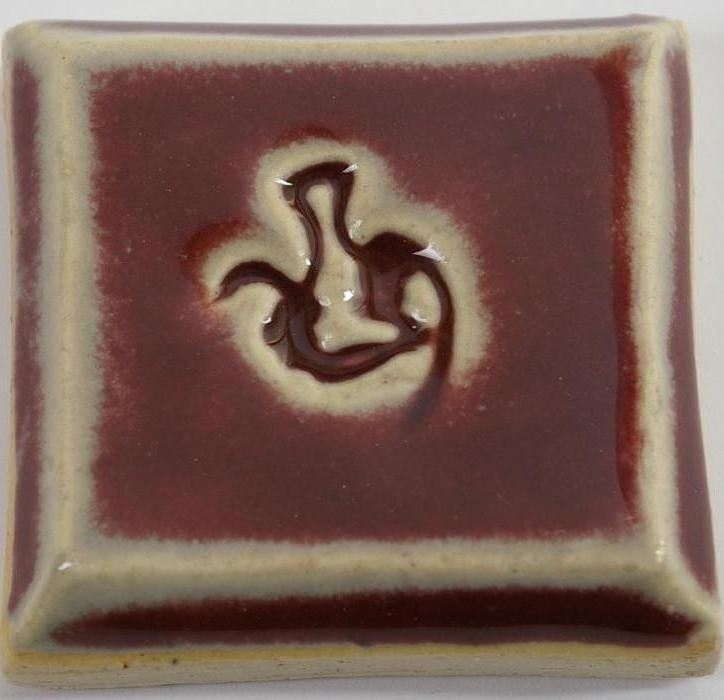 Clayscapes Clinton Pottery Red 5 pound