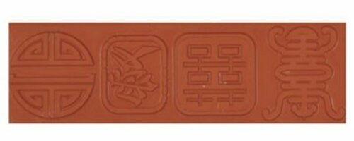 MAYCO Chinese Symbols Stamp